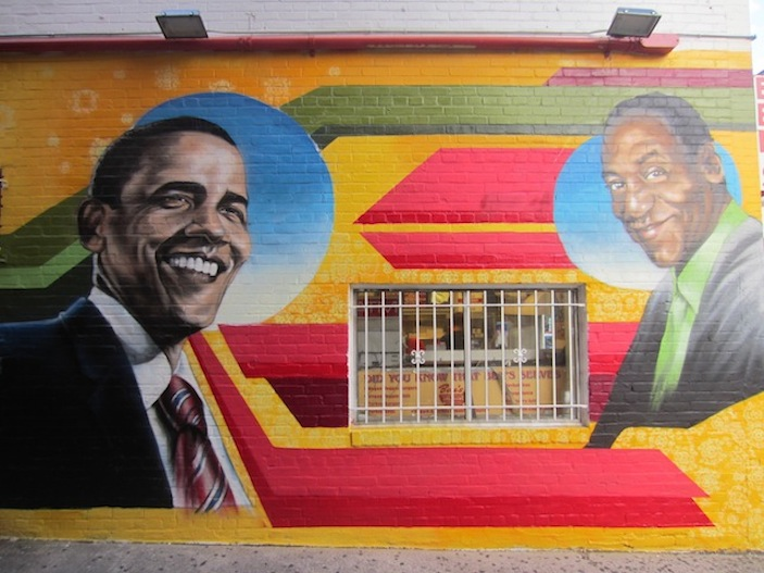 Mural of Barack Obama and Bill Cosby