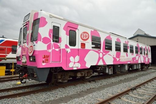 KitKat train in Japan's Iwate Prefecture.